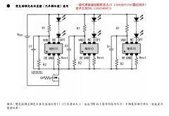 汽车转向灯双色温调光及流星灯驱动方案IC NU510ES