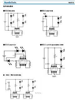 最大電流700mA 雙通道定電流驅動器NU512應用電路圖