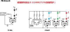 UVC殺菌燈驅動芯片NU501 1A040 1A050 1A055電路圖