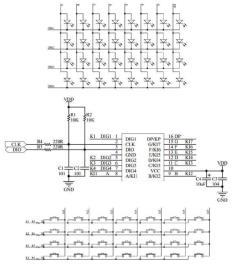 TM1650四位數碼管替換芯片GN1650電路圖