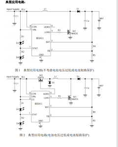 5V升壓充電21V芯片