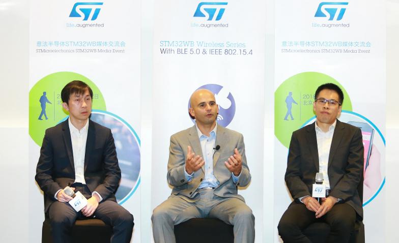 意法半导体欲借STM32WB扩张物联网市场