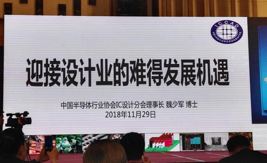 中国IC设计前十名企业毛利率因何不敌前百