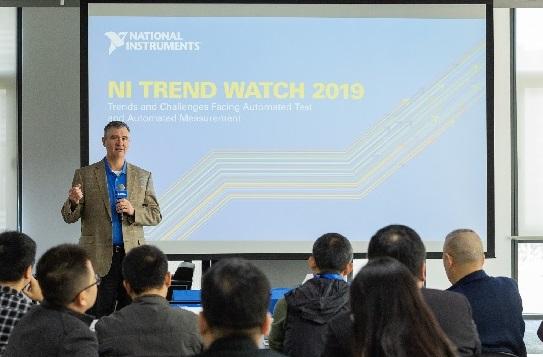 5G、物联网、自动驾驶,《NI趋势展望报告2019》透露出哪些新风向?