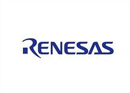 瑞薩電子嵌入式閃存技術獲新進展 新技術采用下一代28nm制程工藝