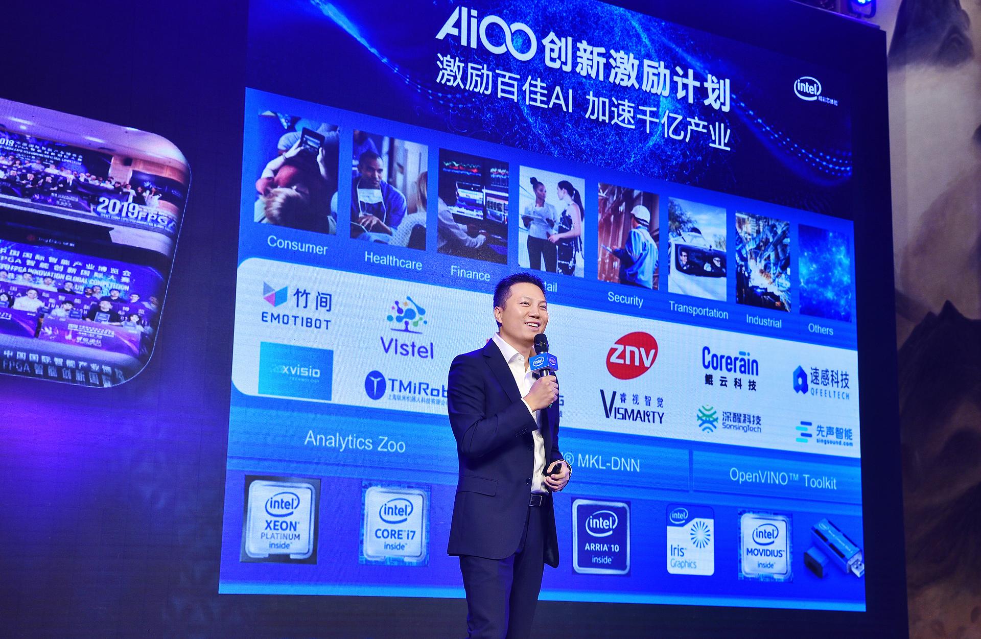 英特尔中国战略合作与创新业务部董事总经理、英特尔创新加速器总负责人李德胜.jpg