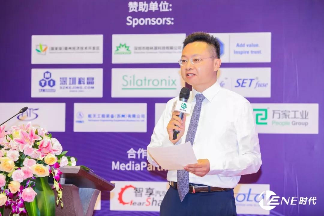 沈晞:锂电池技术和行业发展的若干趋势
