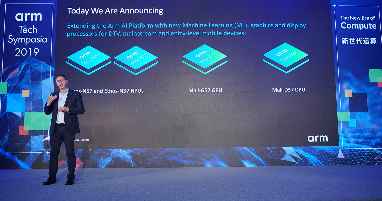 四弹连发  Arm全新IP将智能沉浸式体验由移动设备扩展至主流市场