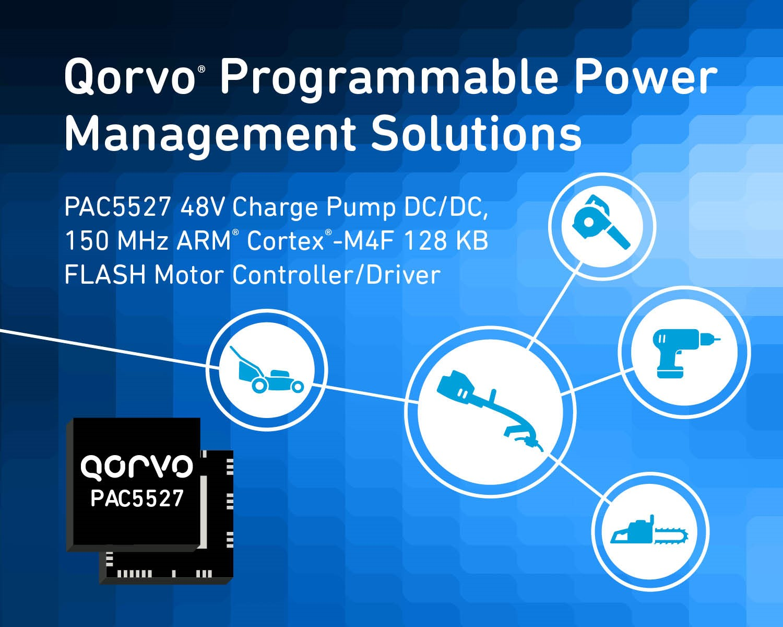 Qorvo新款适用于无刷直流电动工具的新型电源应用控制器具有突破性的集成水平和性能