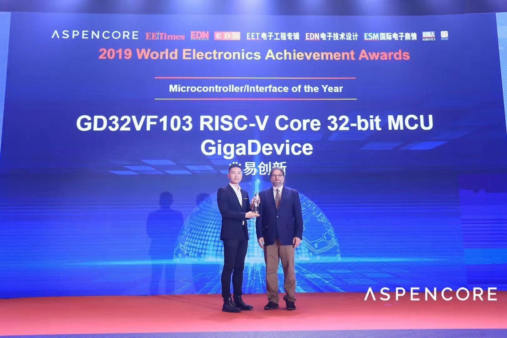 年度微控制器接口产品奖.jpg