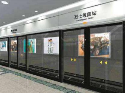 地铁屏蔽门无线通讯模块解决方案