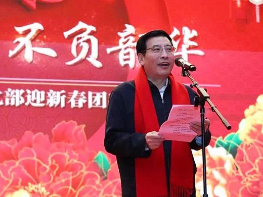工业和信息化部部长苗圩2020年新春致辞