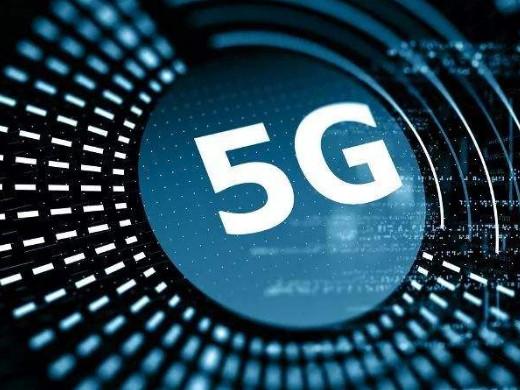 GSMA:中国5G经济增长最快 韩、美次之