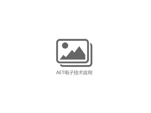 LTE230无线专网模块对智能电网业务适配性的研究与应用