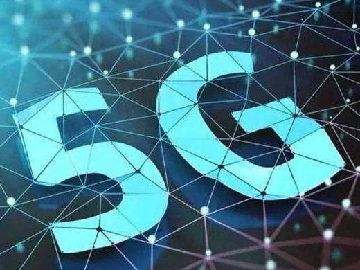 疫情防控中的5G典型应用及洞察