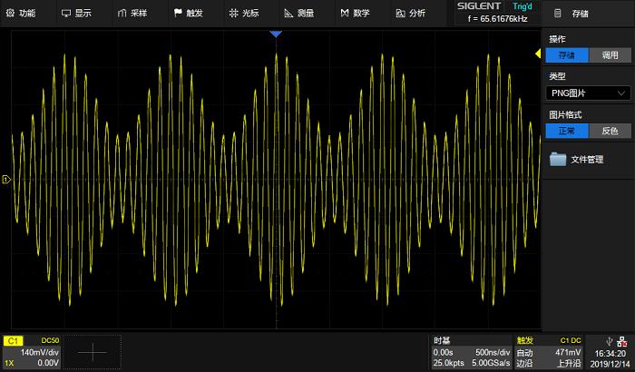 圖11-示波器測得的AM調制信號.png