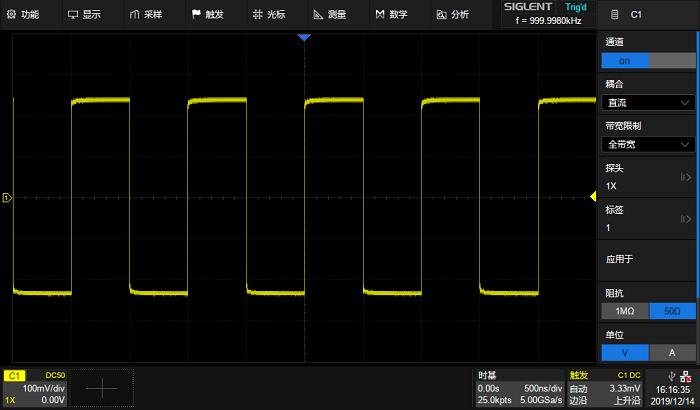 圖2-示波器測得的1MHz方波信號.png