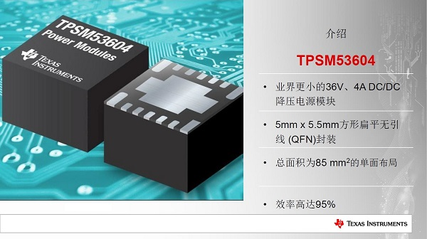 TPSM53604.jpg