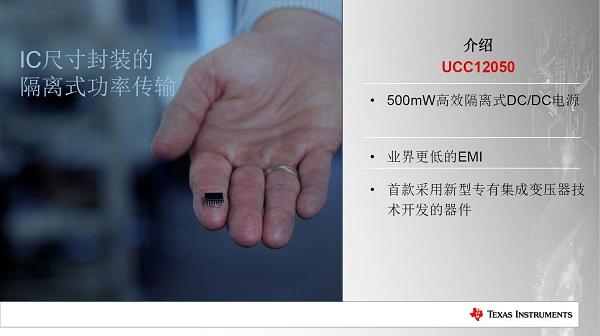 UCC12050.jpg