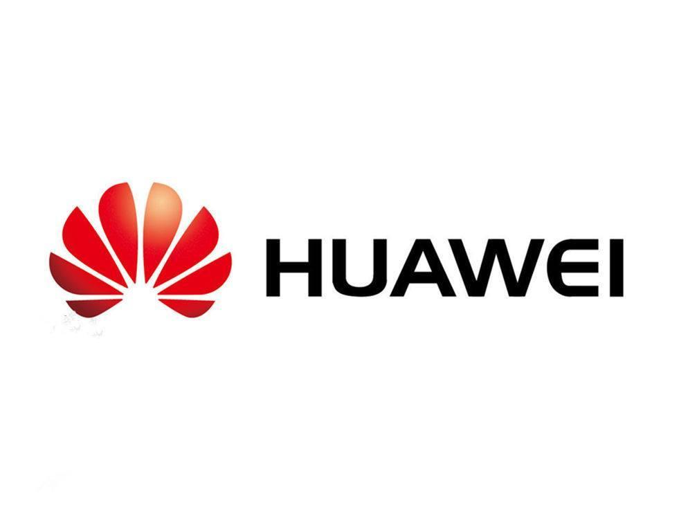 華為或在9月3日發布5nm麒麟9000芯片