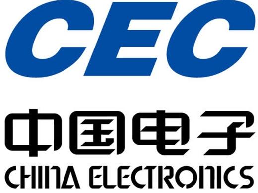 中国电子:为数字化转型提供安全高效解决方案!