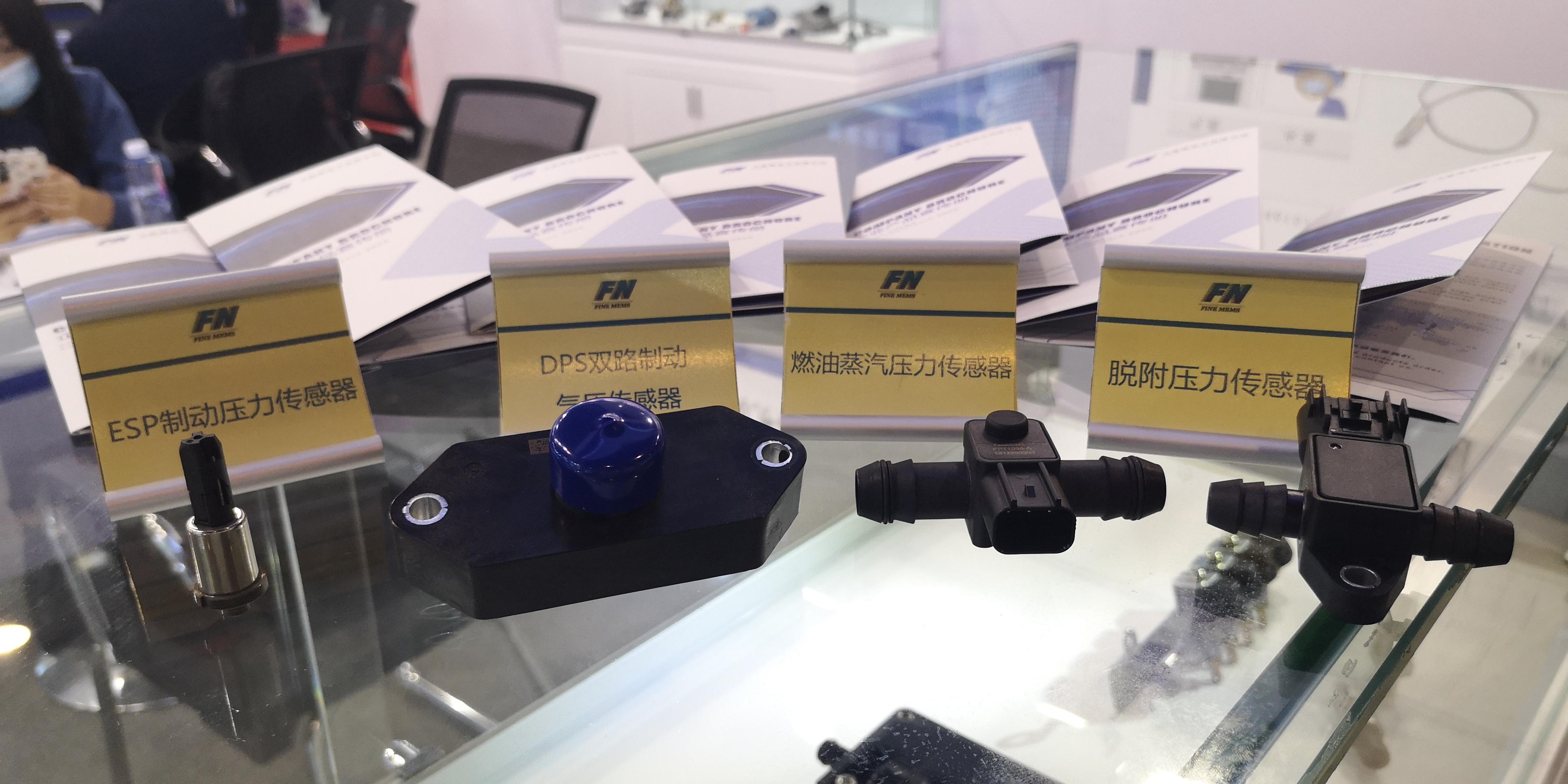 飞恩微电子:压力传感器产品已覆盖汽车整车所有应用