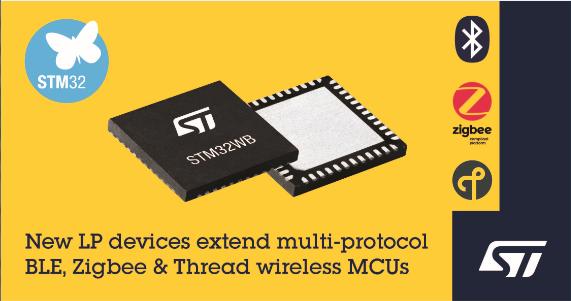 意法半导体STM32WB双核无线MCU系列推出新产品线 支持Bluetooth LE 5.0、Zigbee 3.0和Thread连接