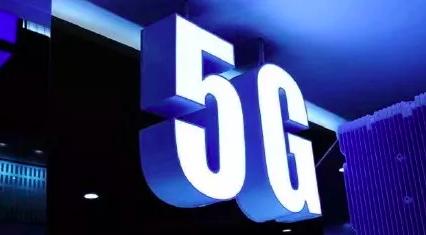 是德科技5G终端测试解决方案助力国家无线电监测中心检测中心提供GCF和PTCRB认证服务