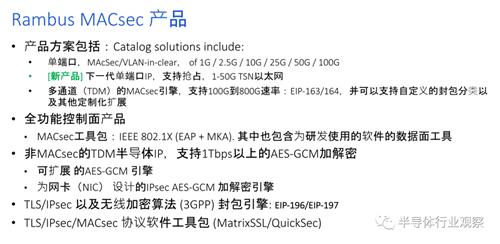 微信图片_20201223105336.png