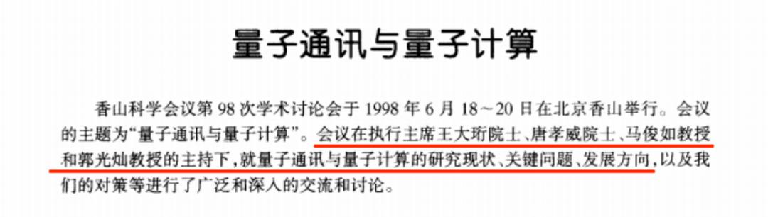 wx_article__43eb0bb603c6e4fafd03397deff8150e.jpg