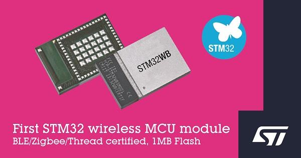 ST新闻稿2021年1月12日——意法半导体推出首款STM32无线微控制器模块,提升物联网产品开发效率.jpg