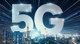 MediaTek发布全新的天玑旗舰5G移动芯片