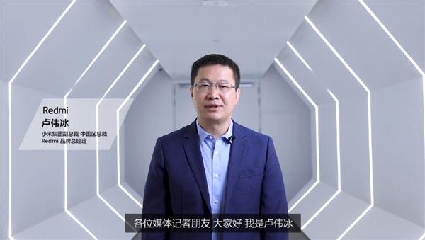 联发科正式发布新一代旗舰芯片天玑1200