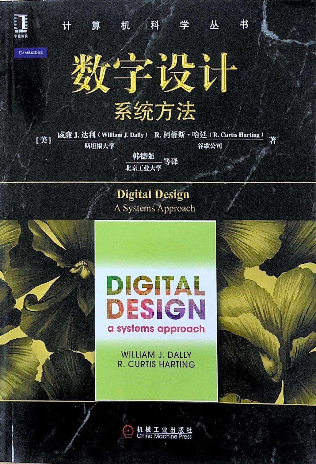 HZ BOOKS_page-0001.jpg