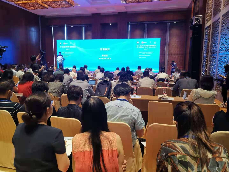 第十一届松山湖中国IC创新高峰论坛举行
