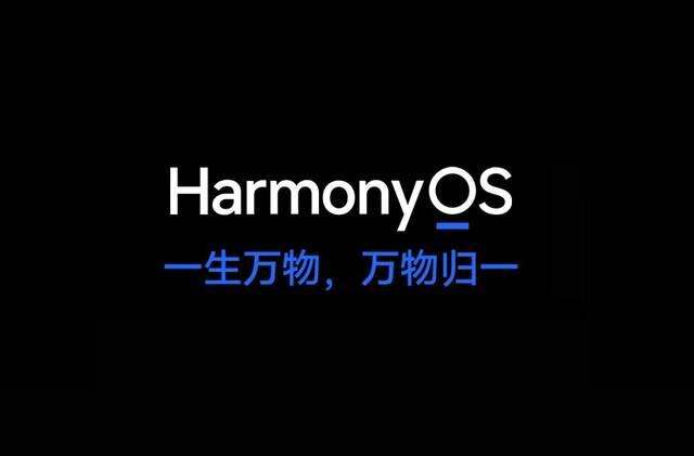 "Harmony OS 2""百""机焕新升级,7天升级用户突破1000万!"