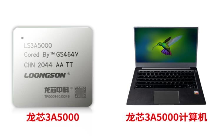 龙芯3A5000发布:100%自研指令,12nm工艺,性能提升50%
