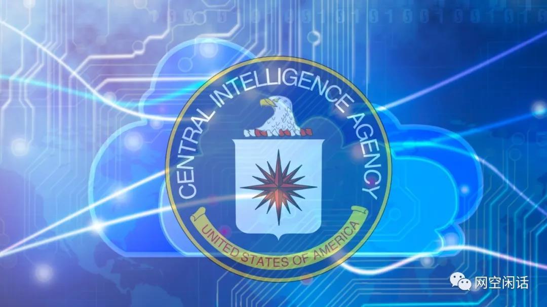 美国情报界数百亿美元多云建设合同,引发竞争对手转变为合作伙伴的重大挑战