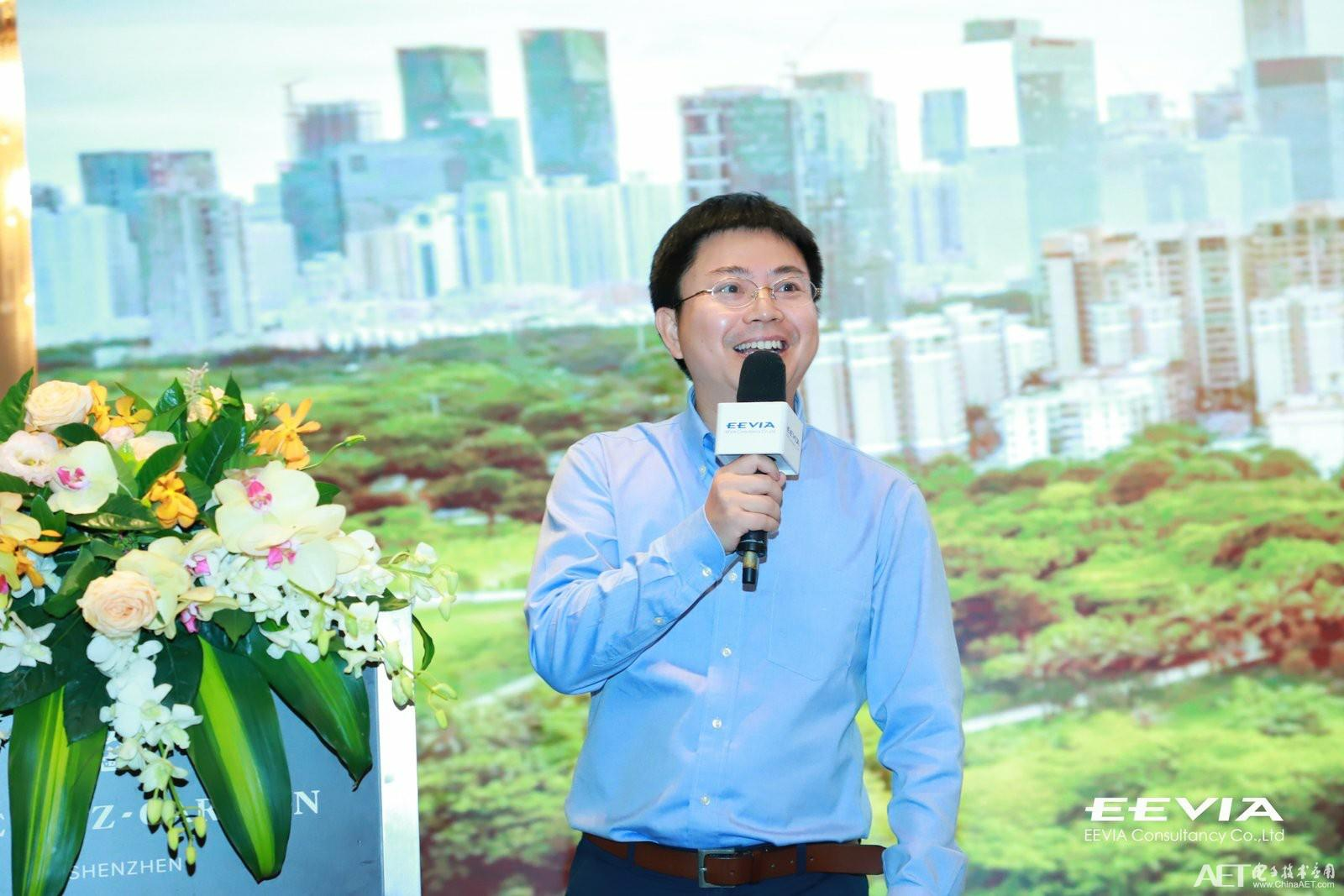 安谋科技高级FAE经理-邹伟 演讲图片备选2.jpg
