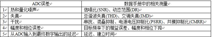 微信截圖_20210812171112.png
