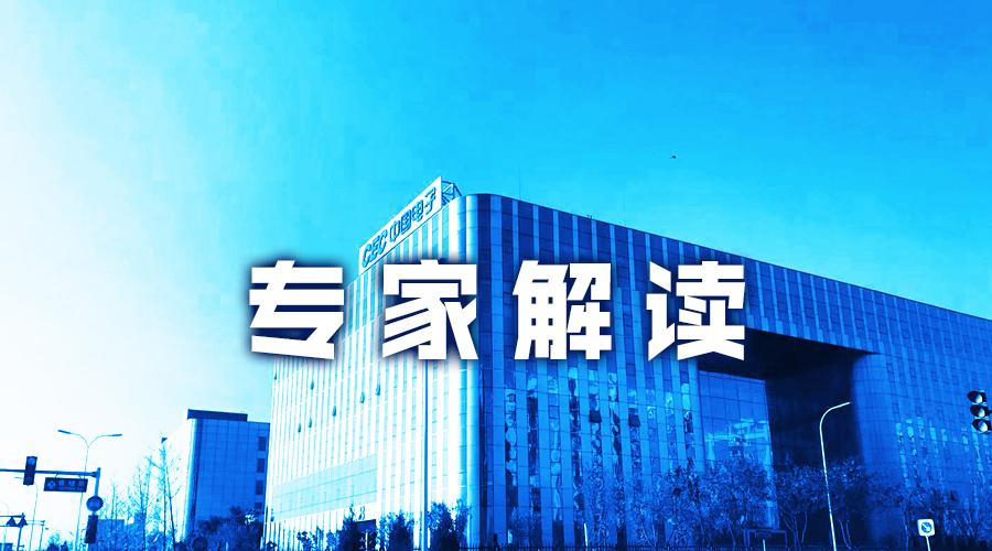 专访 | 李凌飞:《关键基础设施安全保护条例》解读